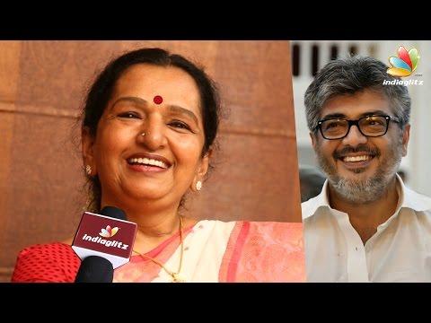 Xxx Mp4 Vijay S Mom Wishes Ajith A Happy Birthday Shoba Chandrasekhar Wishes Thala For His 45th Birthday 3gp Sex