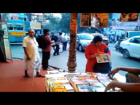 Xxx Mp4 Wholesale Market Of Books Best Market For Business Purpose KOLKATA College Street Old Books Market 3gp Sex