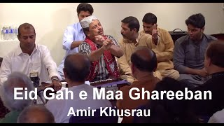 Eid Gah e Maa Ghareeban Kou e Tou - Hazrat Amir Khusrau
