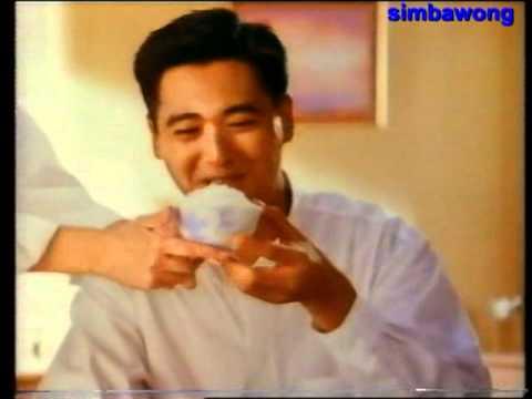 [經典廣告]1989年 - 金冠米(周潤發)