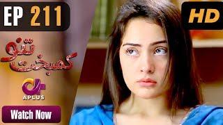 Drama | Kambakht Tanno - Episode 211 | Aplus ᴴᴰ Dramas |  Tanvir Jamal, Sadaf Ashaan