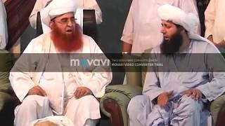 Saifi naat. M.Naeem zia Muhammadi saifi. Lokan dy