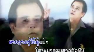Pheng Lao Hak sao Houa Phan by Bounkeut Nouhuang