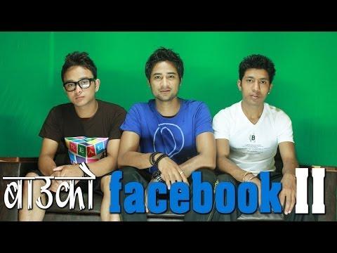 Xxx Mp4 Bau Ko Facebook Part II Nepali Short Film 2011 3gp Sex