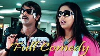 Maya Kannadi - Full Comedy | Cheran | Navya Nair | Arya | Ilayaraaja | Radha Ravi | Raj Kapoor