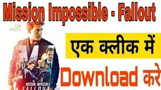 Mission Impossible - Fallout movie download in hindi || Download MI