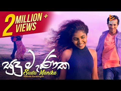 Xxx Mp4 Sudu Manika Nalinda Ranasinghe Official Music Video Sinhala Music Video 2018 3gp Sex