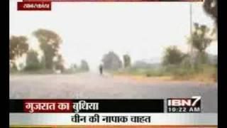 एक और बुधिया गुजरात में  by views on news
