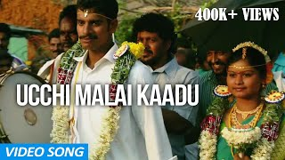 Uyire - Kaadu - Official Full Video Song | Madhu Iyer | K | Viddarth,Samuthirakani,Samskruthy