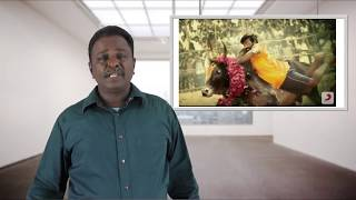 #Karuppan Movie Review - #Karruppan | #VijaySethupathy - Tamil Talkies