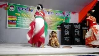 Lilabali Lilabali ghoru joubiti Soi Go  ছোট বাচ্চা দের নাচ।