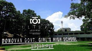 Donovan Govt. Girl's High School, Madaripur( ডনোভান সরকারি বালিকা উচ্চ বিদ্যালয়, মাদারীপুর)