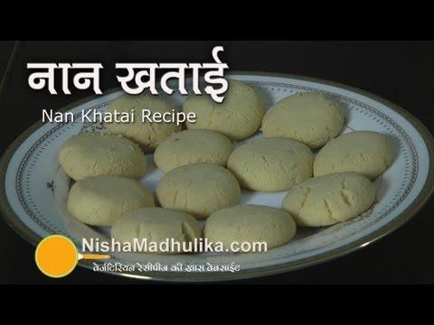 Nankhatai recipe - Nan khatai recipe - Naan Khatai