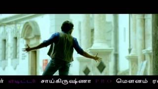 Tiger Vishwa Trailor .mp4