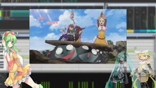 Tomorrow - Konosuba OP 2 - Vocaloid