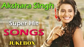 New 2014 | Akshara Singh | Hot & Sexy Bhojpuri Video Jukebox
