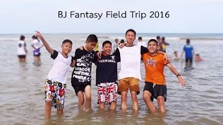 BJ English Field Trip 2016 (Highlight)