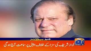 Geo Headlines - 08 AM - 19 June 2019