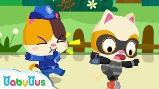貓咪警察抓小偷 | 安全兒歌 | 危險物品我不碰童謠 | 消防車動畫 | 小醫生卡通 | 寶寶巴士 | 奇奇