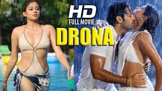 Odia Movie Full || Drona || Nitin Priyamani Movie 2015 || Odia Latest Movies | Oriya Movies