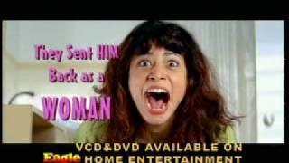 Trailer - Mr Ya Miss l Hindi Movie l