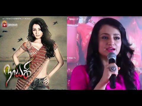Xxx Mp4 நயன்தாராவுக்கு போட்டியா திரிஷா பதில் Hot Tamil Cinema News 3gp Sex