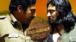 Mambattiyan | Mambattiyan Movie Scenes | Prashanth Meets Prakash Raj | Prashanth Cheats Prakash Raj