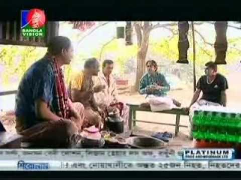 Bangla Natok Harkipta Part 83