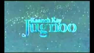 """strawbarro and naheed shabbir in ATV DRAMA SERIAL """"KANCH KAY JUGNOO"""""""