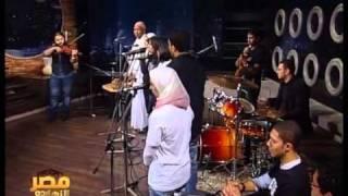 مصر النهاردة فرقة انا مصرى ( ترنيمة وانشاد صوفي) 3-1-2011 1/6