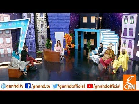 Joke Dar Joke | Comedy Delta Force with Hina Niazi & Tahir Sarwar Mir | 18 Nov 2018 | GNN