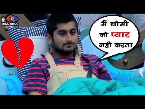 Xxx Mp4 Bigg Boss 12 Deepak 39 S Naughty Reaction On Surbhi 39 S Questions Day 64 BB 12 3gp Sex
