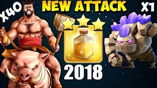 40 HOGS + GOLEM: HOG BOOM NEW TH9 STRONG WAR ATTACK STRATEGY 2018 | Clash of Clans