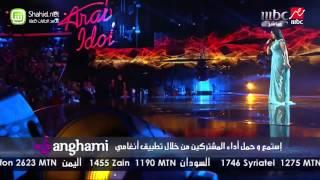 Arab Idol -الحلقات المباشرة-منال موسى- ناويلك