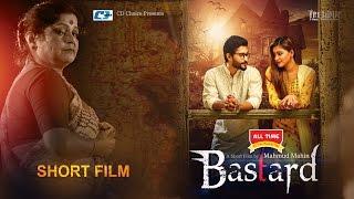Bastard | Mother's Day Special Bengali Short Film 2017 | Nirab Islam | Rani Ahad | Mahmud Mahin