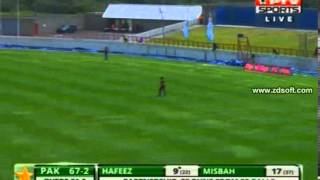 Pakistan v West Indies 3rd ODI  at Gros Islet, Jul 19, 2013 Highlights