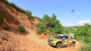 Maruti Suzuki Rally of Arunachal - Coming Soon