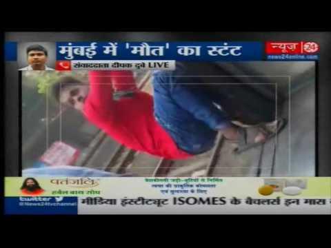 Mumbai local train stunt boy died