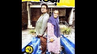 Ablah Episode 01 - Persian Serial