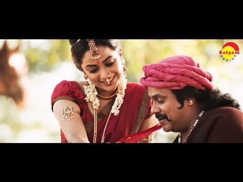 Xxx Mp4 Vasanthamallike Full Song HD Chandrettan Evideya Dileep Namitha Pramod Anusree 3gp Sex