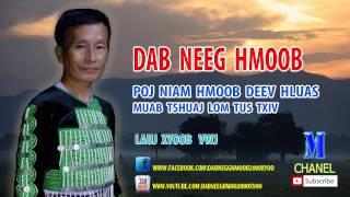Dab Neeg Hmoob Sib Deev 2016 - Poj Niam Hmoob Deev Hluas Muab Tshuaj Lom Tus Txiv นิทานม้งใหม่ 2016
