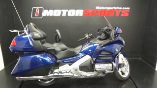 2014 Honda Gold Wing Audio Comfort A2877 @ iMotorsports