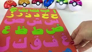 Last Week Enter to #win 100 with Syraj Kids الأبجدية العربية. أفضل فيديو للأبجدية يفوز