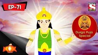 Nix - Je Sob Pare -  জে সব পারে - Ep 71 - Durga Puja Special - 24th September, 2017