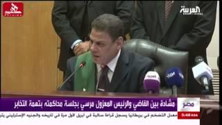 مشادة بين الرئيس السابق محمد مرسي والقاضي