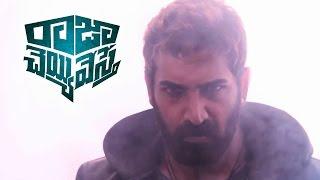 Raja Cheyyi Vesthe Release Trailer 2 - Nara Rohit, Nandamuri Taraka Ratna, Isha Talwar
