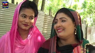 চৌকিদারের প্রেমের বিয়া। তারছেরা ভাদাইমা। Chokidarer Premer Biya | Tarchera Vadaima