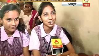 Akluj : 1st Day in Rinku Rajguru's School Mandar Gonjari's Special Report