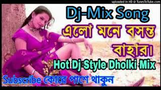 Elo Monete Basanto Bahar    Hot Dj Style Dholki Mix    Letest Song