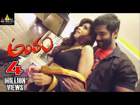 Antham Full Movie | Telugu Latest Full Movies | Rashmi Gautam, Charandeep | Sri Balaji Video
